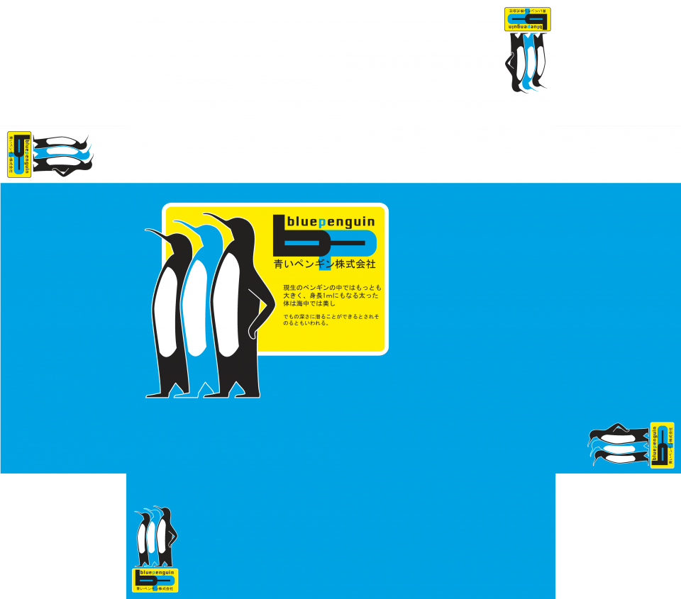 Blue Penguin box